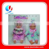 16 Inch lovely newborn baby doll with 5sounds IC ,baby doll