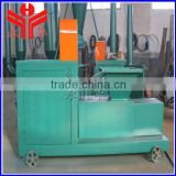 Factory sale charcoal stick making machine charcoal briquette making machine briquette log making machine +8615896531755