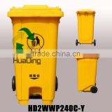 Hot sale recycling garbage 240 liter waste bin with wheels                                                                                                         Supplier's Choice