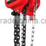 CE Approved Heavy Duty Type HSZ-A2 Manual Chain Hoist / Chain Block / Chain Hoist / Chain Pulley Block