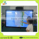 42inch Android lcd media player for advertising,lcd advertise board panel Ad machine