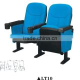 Commercial furniture type comfortable folding chair/home theater projector chair LT10