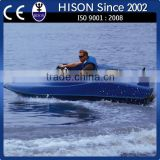 INquiry about Hison economic design mini jet small jet speed yacht