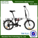 folding bike aluminium mechanical Vdisc brake lever Round Group alloy bearing integrated wheel
