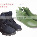 The Plastic Shoe Lasts Shoe For Children Boots Shoe .Popular children's wear shoe last