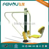 ladies fitness equipment	body strong fitness equipment The combination of fitness equipment