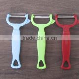 2015 New stainless steel peeler multi-function peeler paring knife scraping skin/flaking kitchen tools P20