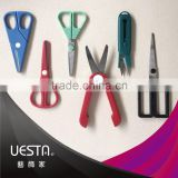 Mini Electric Factory Supply Parts Tool Sewing Scissor