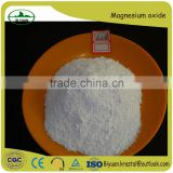 Hot sale high quality bulk magnesium oxide,Magnesium oxide