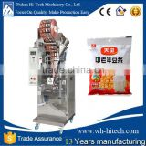 Stainless Steel Filling Machine For Instant Cocoa Packing Machine For Sales Smart Liquid Maker Layman Can Operate
