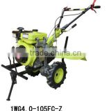 Electric Start Cultivation Tiller