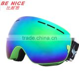 high quality FDA and CE certificate TPU ski/snow goggles,snow boarding goggle, skiing goggles