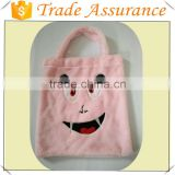2015 Polyester Halloween Trick Or Treat Candy Bags For Sale