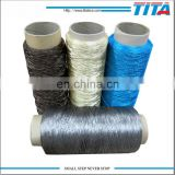 high quality reflective shaggy carpet yarn