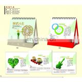 new year paper desk hijri islamic 2016 calendar