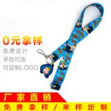 custom made thermal transfer polyester lanyard cartoon anime full print logo