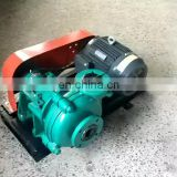 strong long workable life small solid pump for river pond water with muddy particle water