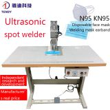 Manual spot welder   Manual welding machine  Single ultrasonic spot welder