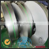 crc steel coil