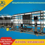 30T/H Industrial Deionized water equipment for Electroplating Water
