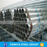 trade assurance suppliers ! bs 1387 gi pipes hot dip galvanized pipe light medium heavy grade