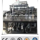 Agile clipping tissue paper cutting and packing machine