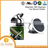 360 Degree Rotation smart mobile car mount ,strong magnetic car phone holder wholesale factory