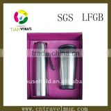 stainless steel vacuum tea flask sets with one travel coffe mug