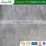 2016 Latest design Flame retardant used blackout hotel curtains, taped window curtain blinds