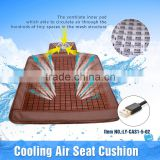 comfortable cooling air seat cushion with bamboo