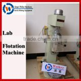 laboratory gold testing equipment lab froth flotation machine with 1.0L volume tank
