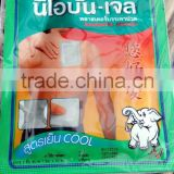 Pain Relief Patch NEOBUN-GEL Pain Patch Analgesic Plaster
