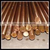 STA high hardness beryllium copper bar C17200, C18150                                                                         Quality Choice