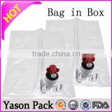 Yason red wine bag in box rose wine bag in box aluminum foil bag in box for fast food outlets packaging