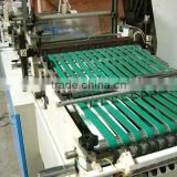 Side Sealing and Cutting Machine for PP, BOPP, OPP                                                                         Quality Choice