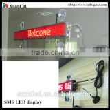 SMS communication 12V car sign/Shop advertising P4.75-8X96 red LED advertising display/Sign board