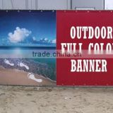 Blockout PVC Flex Banner with Printing