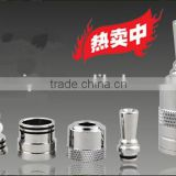 Cheapest stainless steel electronic cigarette yk5 3.6ml yk5 atomizer In Stock