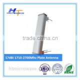 17dBi 1710-2700mhz LTE mino base station sector antenna
