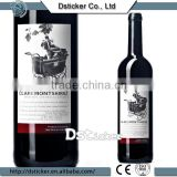 Self Adhesive Private Logo Printing Custom Wine Label                                                                         Quality Choice
