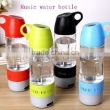 Drinking bottle with bluetooth speaker for GYM drink water and music player