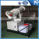Vehicle mounted dust control and prevention vehicle Fog Cannon Sprayer for Quarries and Mines