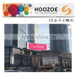Hoozoe SImple Series-Full color tube digital rgb led pixels