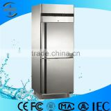 500L New Style 2 doors stainless steel commercial upright cryogenic freezer