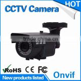 waterproof Full HD TL-BV04 ir outdoor onvif Vari focal camera with Auto IR-cut day & night vesion optical zoom camera