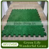 Moveable interlock artificial grass tile ----- Skyjade turf