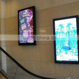 EKAA advertising screen, Touch Screen Network Advertising Display