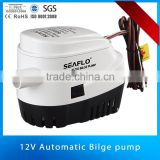 CE ROHS 212v-24V submersible pump automatic pump boat dedicated drainage pump yacht cruise bilge pump seawater pump
