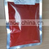 Natural lycopene powder/0.1-4% lycopene from Gac fruit powder extract