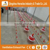 INquiry about Heracles trade assurance poultry farming equipment automatic feeding system for broiler chicken